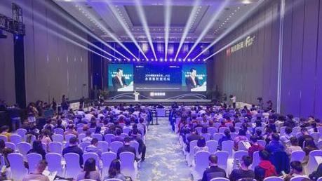 """中国正能量网红·同心荟成立,8位""""网红""""成为联席会长"""