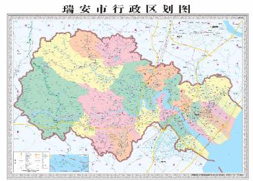 新版《瑞安市行政区划图》正式出版