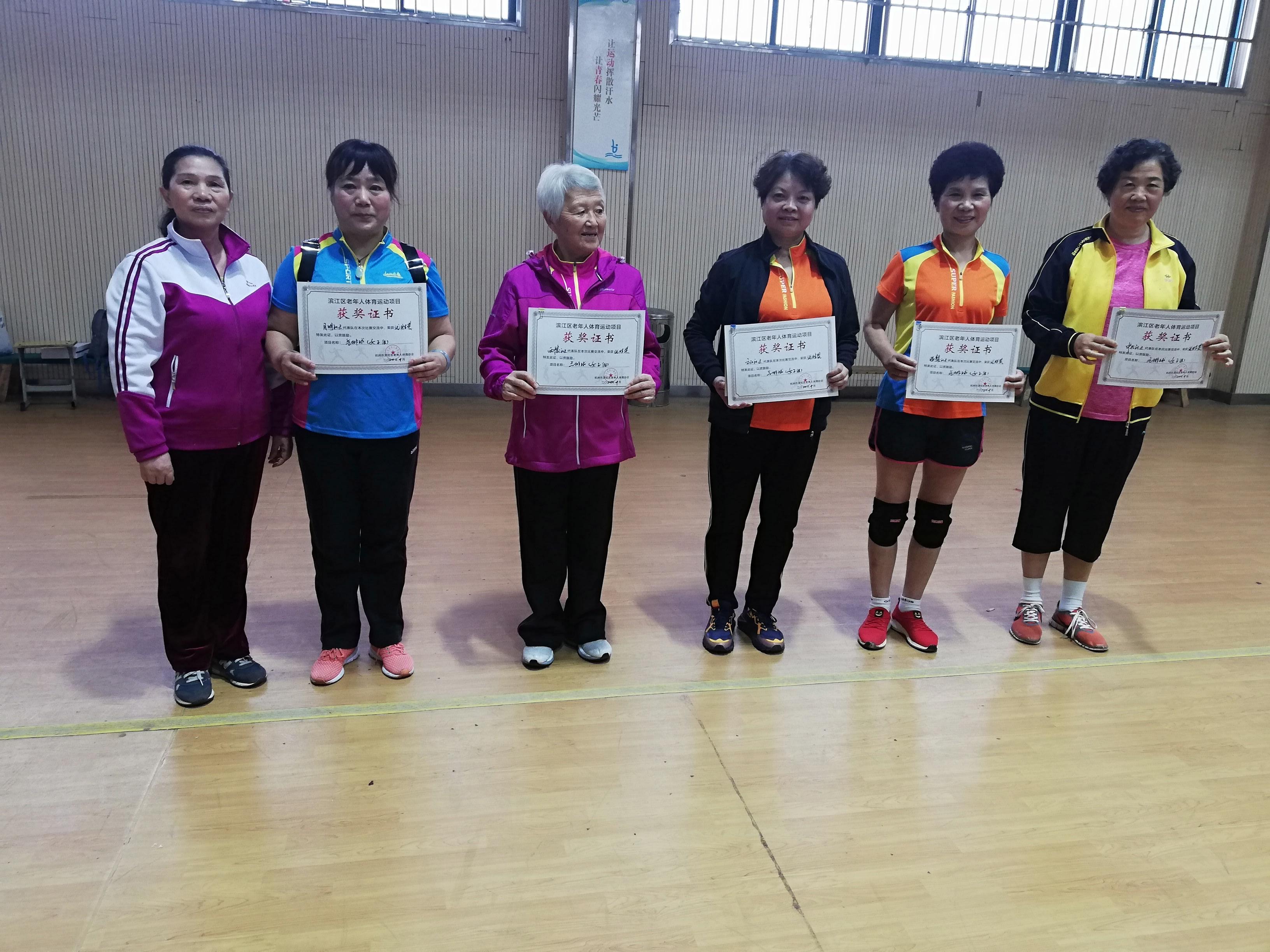 中兴社区居民参加滨江区老年人气排球交流活动赛获得男女双料冠军