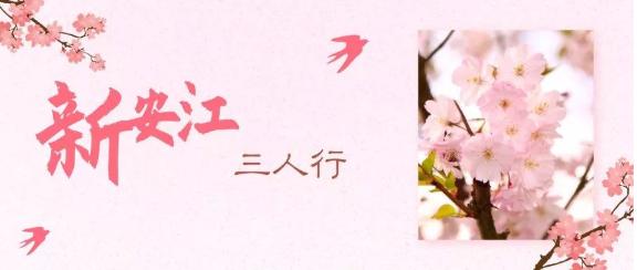 「今日朗读」刘建一《太姥山游记》