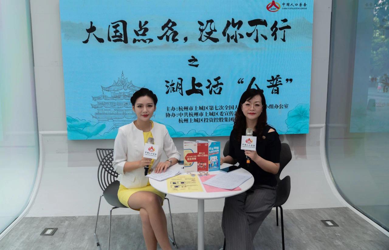 """喜报!华语之声传媒(杭州)有限公司媒体运营中心被认定为杭州市级""""青年文明号"""""""