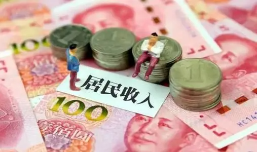 上半年人均可支配收入10强城市公布,浙江占了三个!杭州赶超深圳、广州