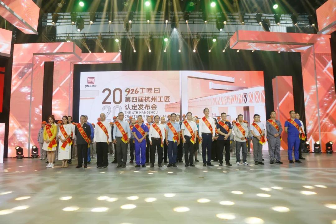 """开展""""共建共富"""" 八项行动,杭州市总工会吹响助力共同富裕号角"""