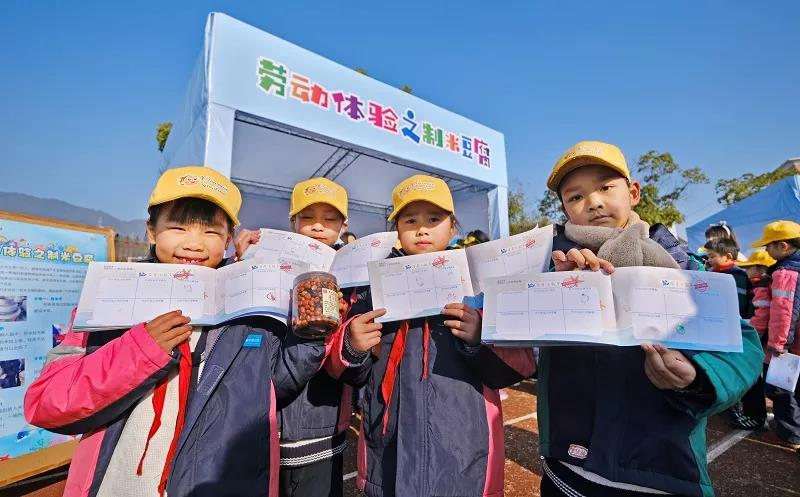 链式助学,让来奉务工的工人子女有学上、上好学、择近校