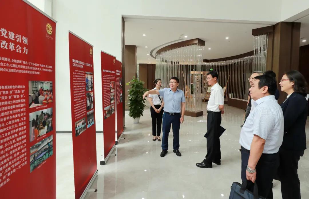 张才方在杭州调研新就业形态劳动者建会入会和权益保障工作时强调:提高工作协同 落实工作责任 增强工作实