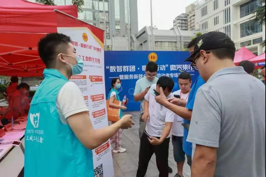 """""""我要入会!""""杭州市总工会创新探索""""暖新""""服务,这些劳动者腰杆子硬了"""