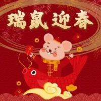 2020年华语之声主持天团祝您新年快乐!